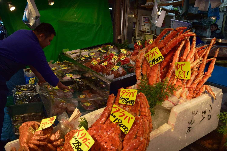 Fish for Sale at Tsukiji