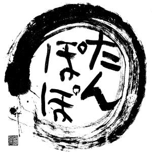 TanpopoStudio Logo