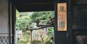 Izumi Inn Japan   Tanpopo Studio