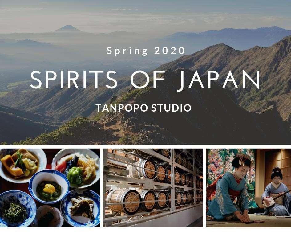 Spirits of Japan Tour | Tanpopo Studio