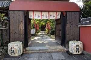 Chokenji Temple
