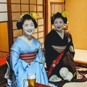 Maiko, Gion