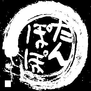 Tanpopo Studio Logo