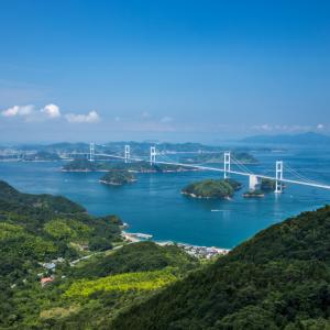 Seto Bridge 750x750